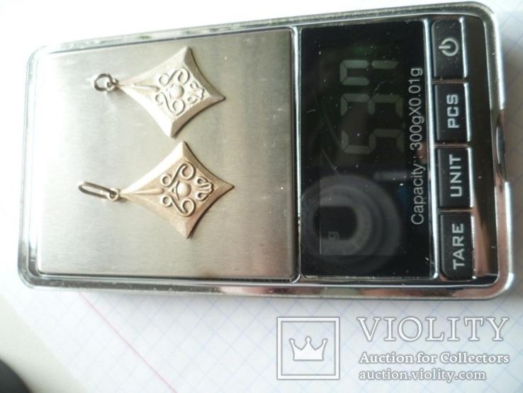 Два серебряные кулона времен СССР. ( восточном исполнении)., фото №10
