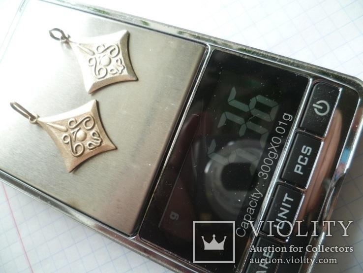 Два серебряные кулона времен СССР. ( восточном исполнении)., фото №12