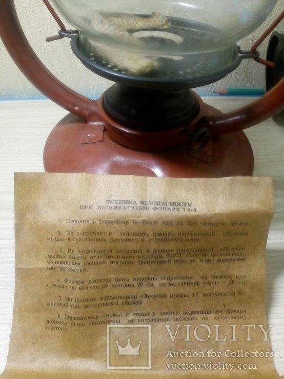 Новая Керосиновая Лампа, фото №7