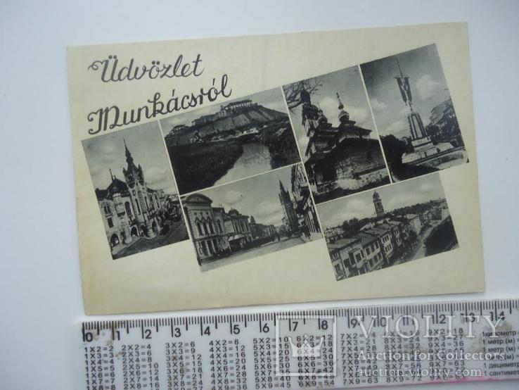 1939/44 г Мукачево вид города, фото №2