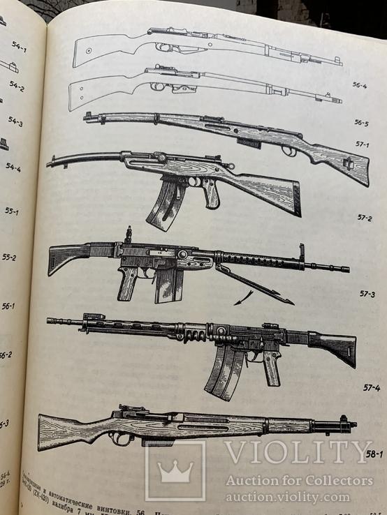 Винтовки и автоматы .  Автор А . Б . Жук . 1987 г ., фото №10