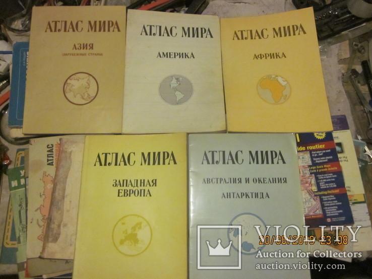 Атласы материков. бонус., фото №2