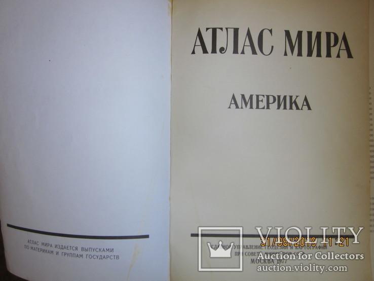 Атласы материков. бонус., фото №6