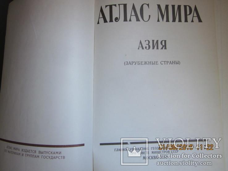 Атласы материков. бонус., фото №9