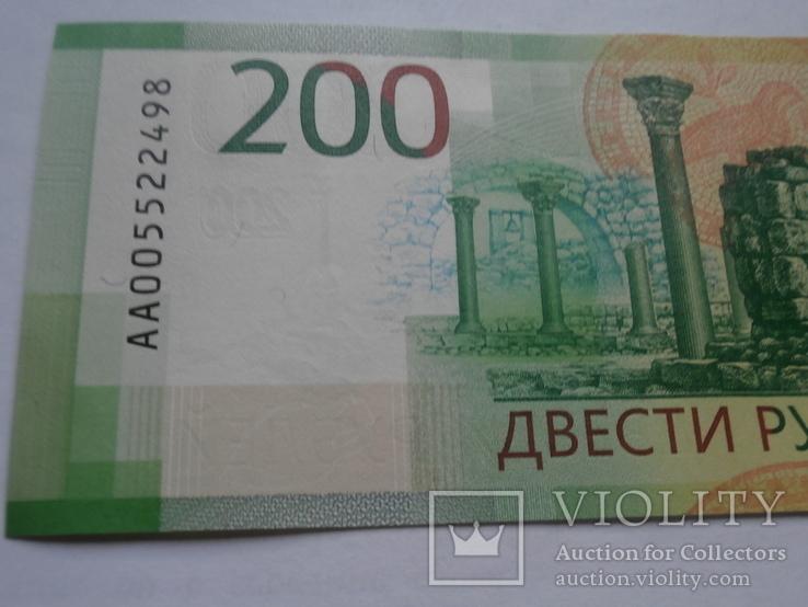 200 рублей Крым . Севастополь . 2017 год ., фото №8