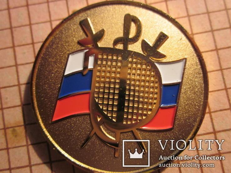 Памятный набор с евротурнира по фехтованию.Москва., фото №4