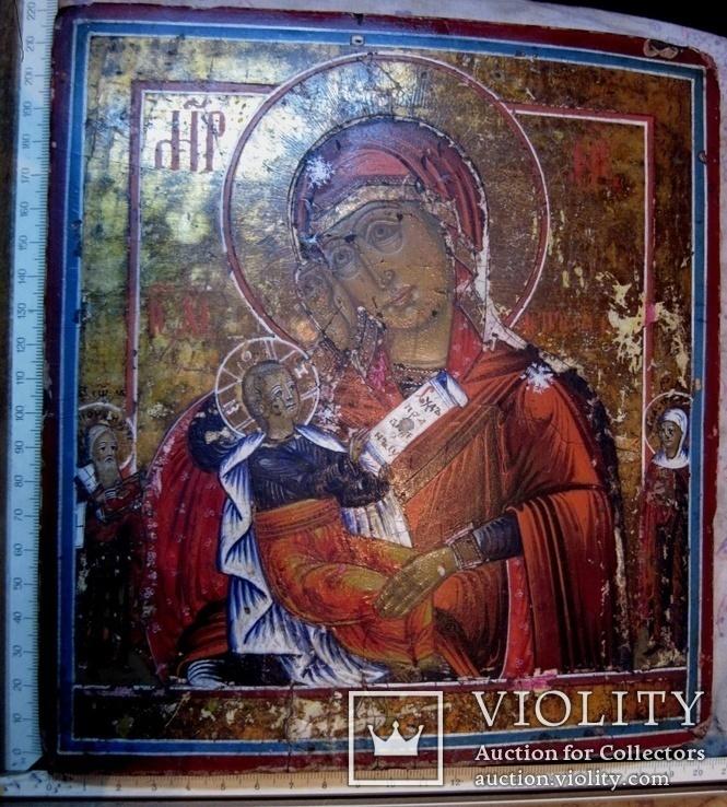 Икона Богородицы . Утоли моя печали, фото №4