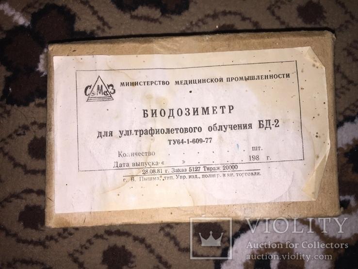 Биодозиметр БД-2 для УФ облучения Новый, фото №2