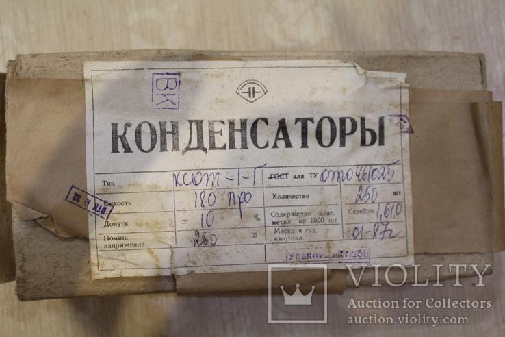 КСОТ-1-Г (180пФ 10%, 250В - 250 шт.), Лот №190595, фото №3