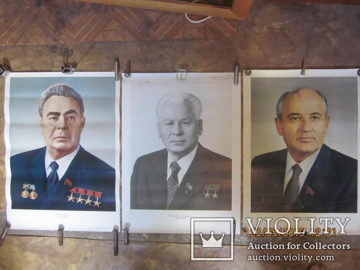 Генсеки Советского Союза., фото №2