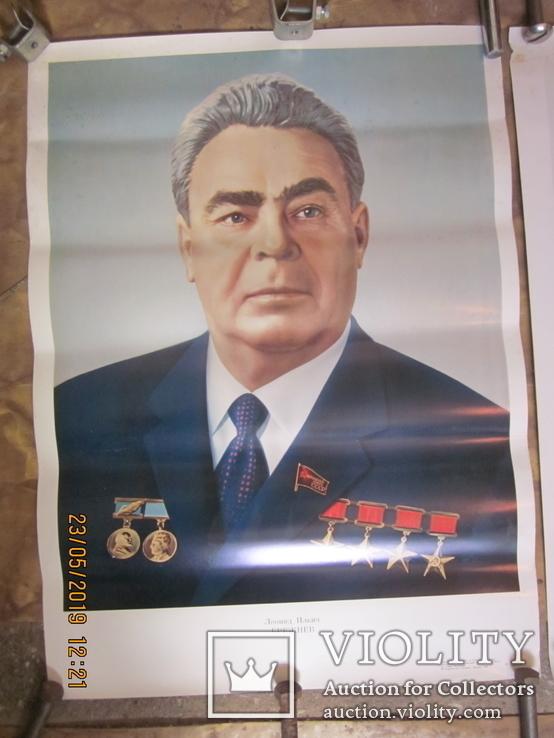 Генсеки Советского Союза., фото №3