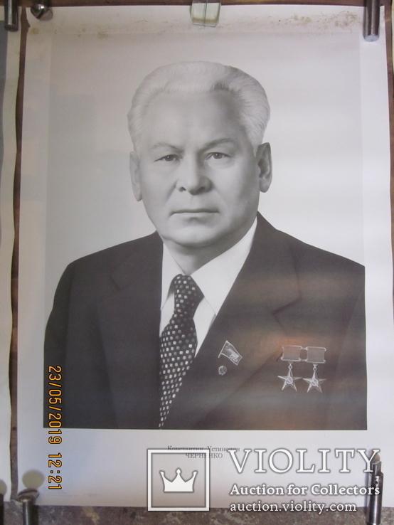 Генсеки Советского Союза., фото №4