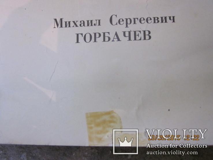 Генсеки Советского Союза., фото №8