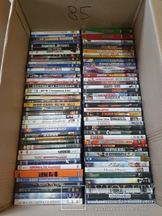700 лицензионных DVD, фото №6