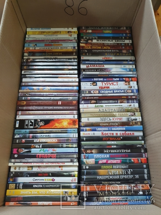 700 лицензионных DVD, фото №7