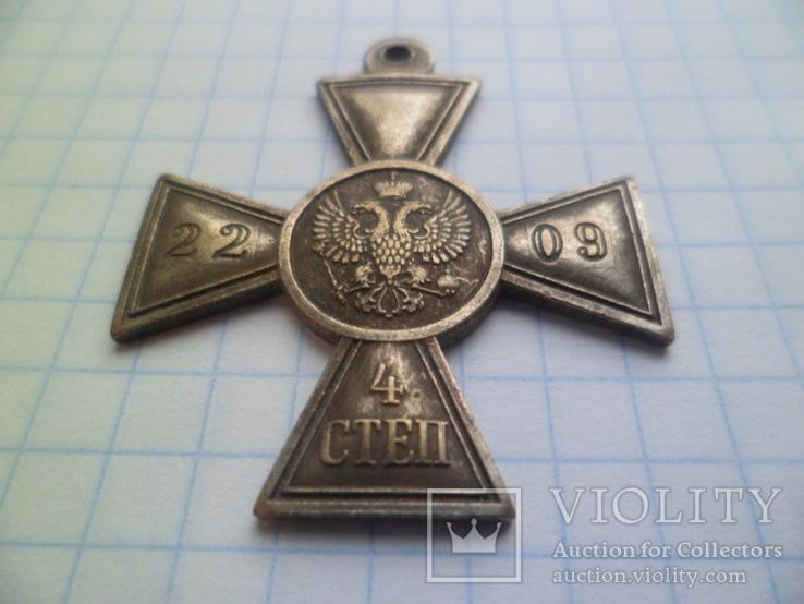Серебряный Георгиевский крест 4 степени №2209 копія, фото №3