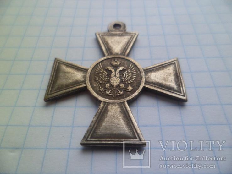 Серебряный Георгиевский крест 4 степени №2209 копія, фото №5