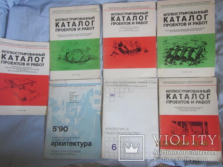 Подборка катологов проэктов и работ., фото №2