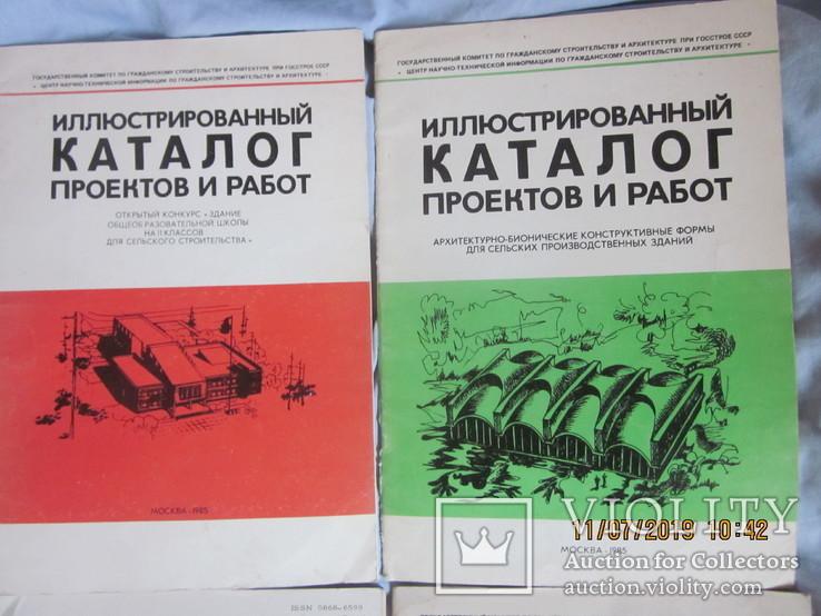Подборка катологов проэктов и работ., фото №4