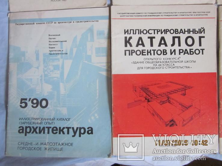 Подборка катологов проэктов и работ., фото №5