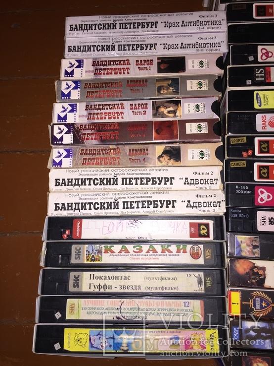 Видеокассеты, 53 шт., фото №3