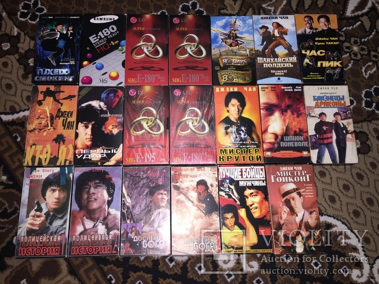 Коллекция Видеокассеты, 20 шт. боевики Джеки Чан, фото №5