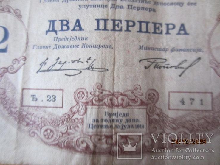 Черногория 2 перпера 1914 Montenegro, фото №4
