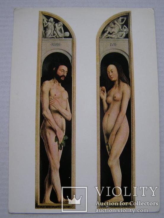 Открытка. Адам и Ева. пр-ва ГДР, фото №2