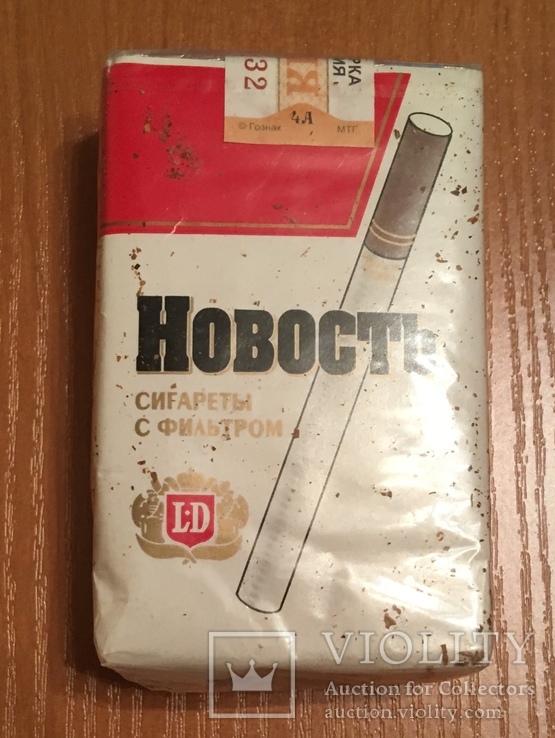 Сигареты новость купить в москве цена купить сигареты ява на фабрика