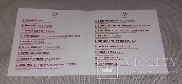 CD Goa 30 Psy-Trance, фото №6