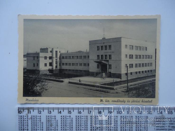 Мукачево  полицейское управление 1940 р, фото №2