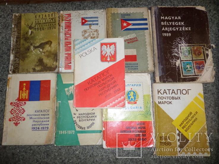 Каталоги марок (9 шт.), фото №2