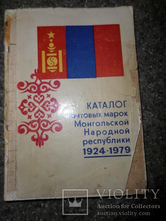Каталоги марок (9 шт.), фото №5