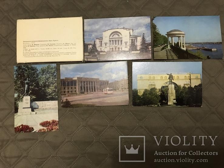 Магазины открыток в ярославле