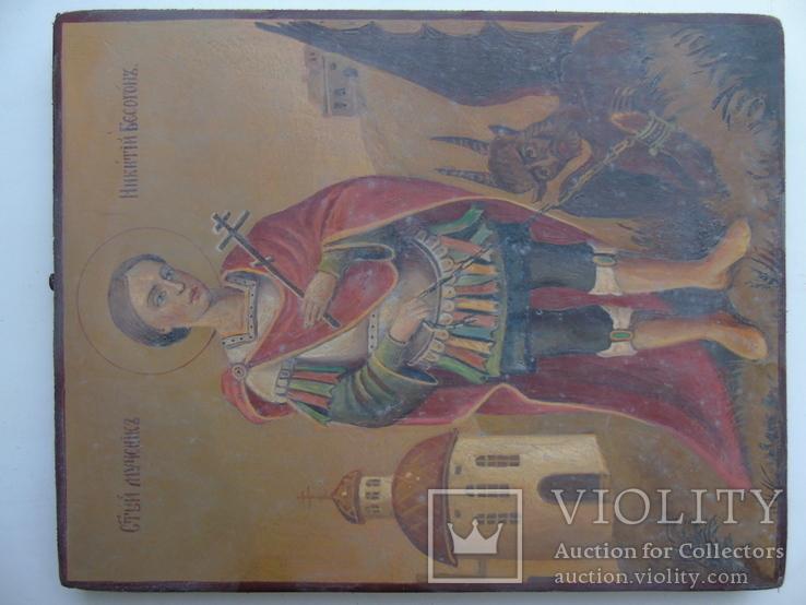 Икона св Никиты Бесогона, фото №3