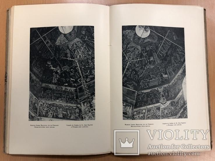 Старые годы. Сентябрь 1915 года, фото №12