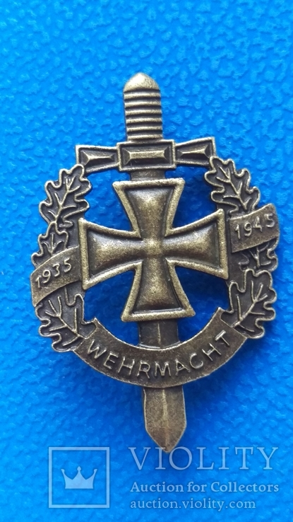 Реплика Брошь, значок, Вермахт 1935-1945, фото №2