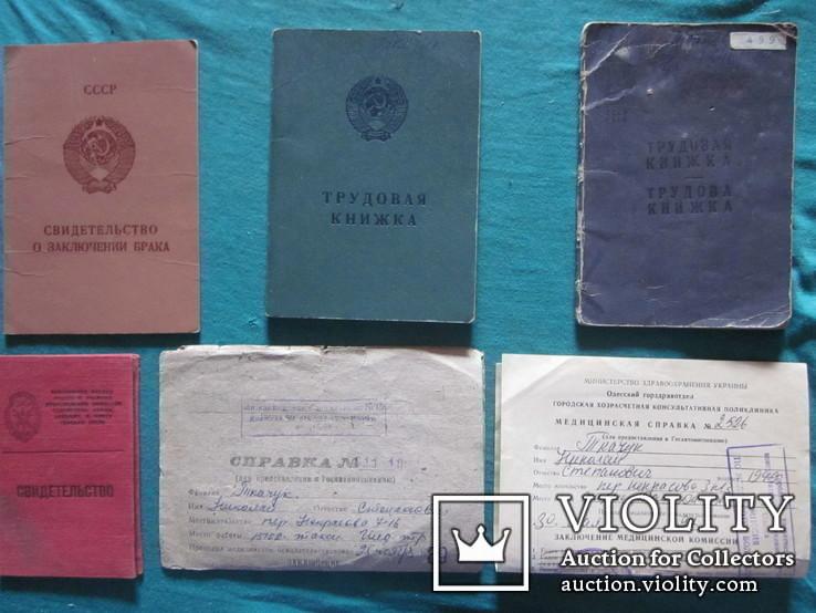 Документы на одного., фото №2