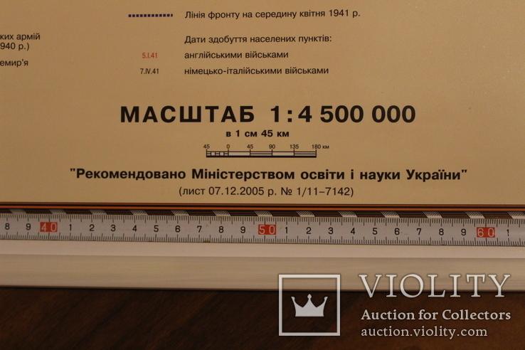 Початок другої світової війни в Європі (39-41 рік) маш. 1:4 500 000, 2005 рік, фото №5