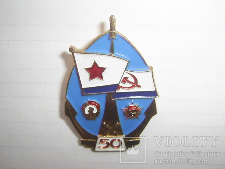 ЦНИИ вооружений ВМФ, фото №2
