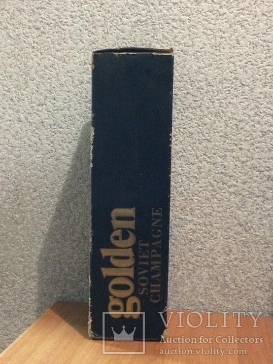 Золотое Советское шампанское 80 хг, фото №5