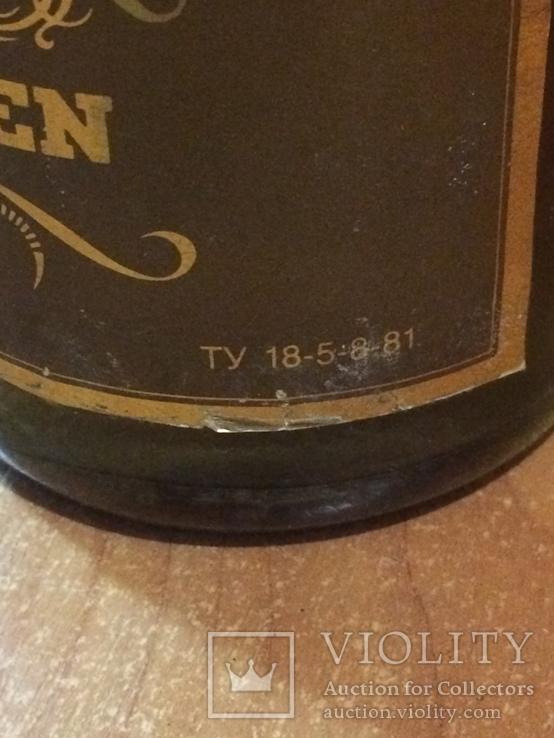 Золотое Советское шампанское 80 хг, фото №12