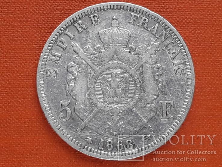 5 франков, Франция, 1868 год, А, серебро 900-й пробы, 25 грамм