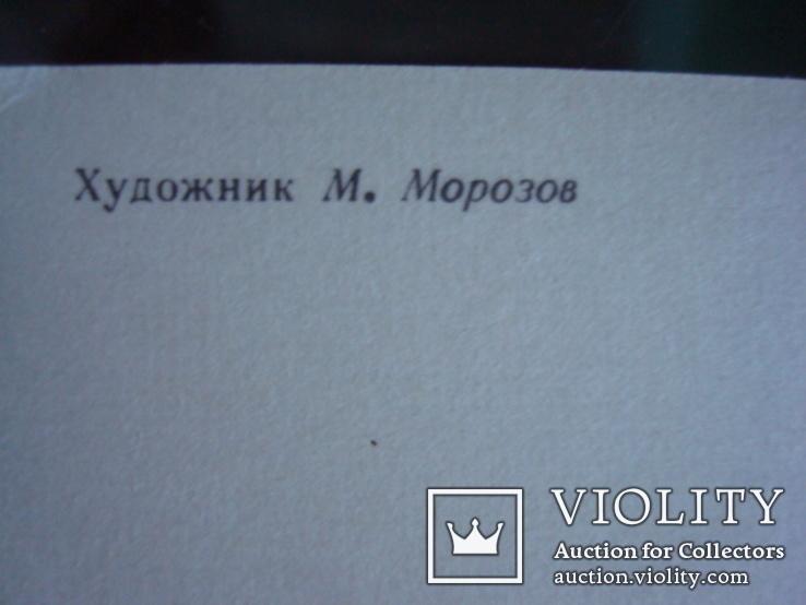 """Открытки с 23февраля,""""Агитационная"""", фото №8"""