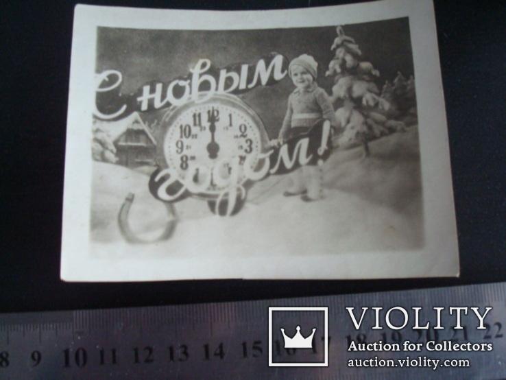Фото откр. С Новым годом 1953г., фото №3