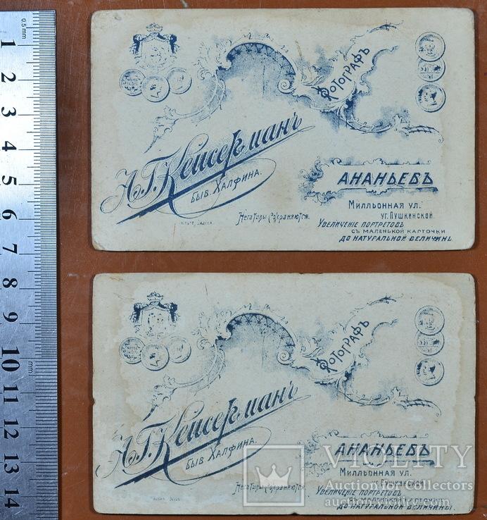 2 чистых паспарту до 1917 г. Одесса, фото №2