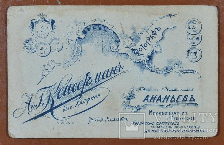2 чистых паспарту до 1917 г. Одесса, фото №3