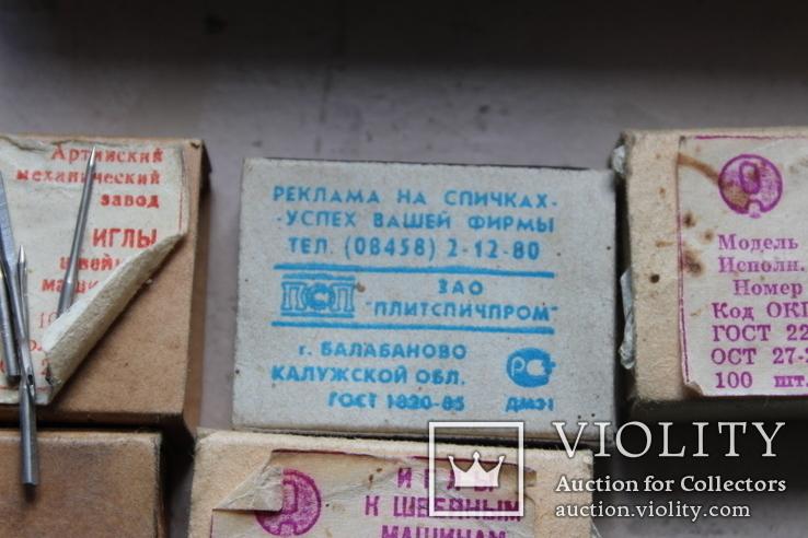 Шість коробків з клеймованими новими голками для шиття часів СССР, фото №6