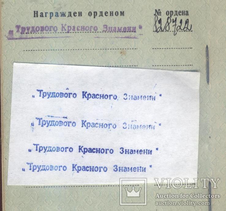 """Копия штампа """"ТКЗ"""""""