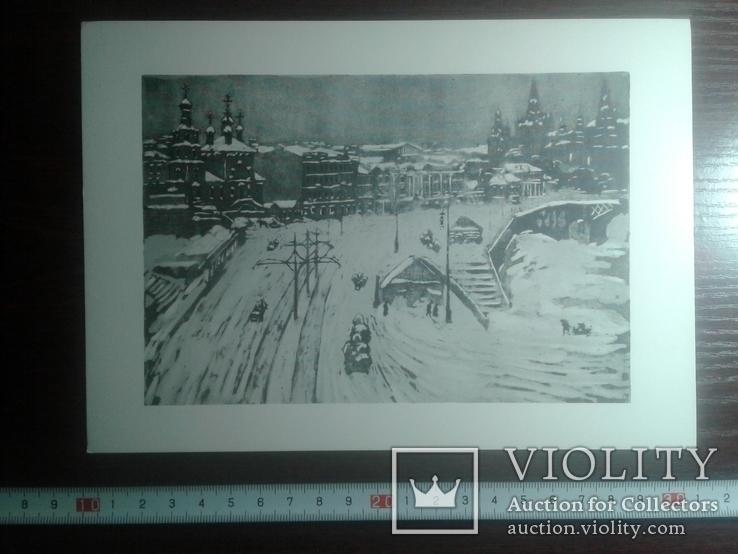Открытка Набережныя Москвы -реки. 1973 года, фото №2